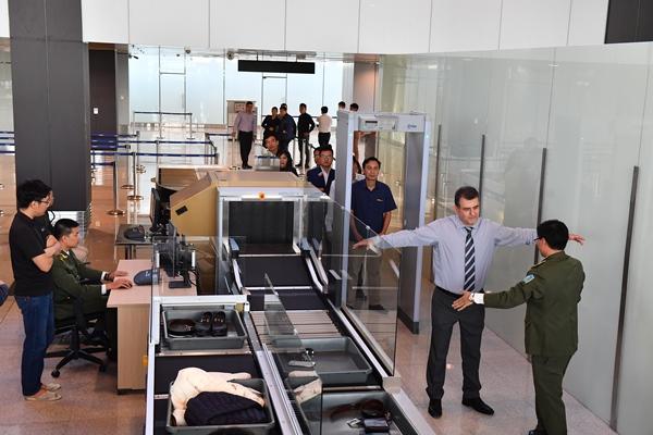 Phòng kiểm tra an ninh trước giờ bay.